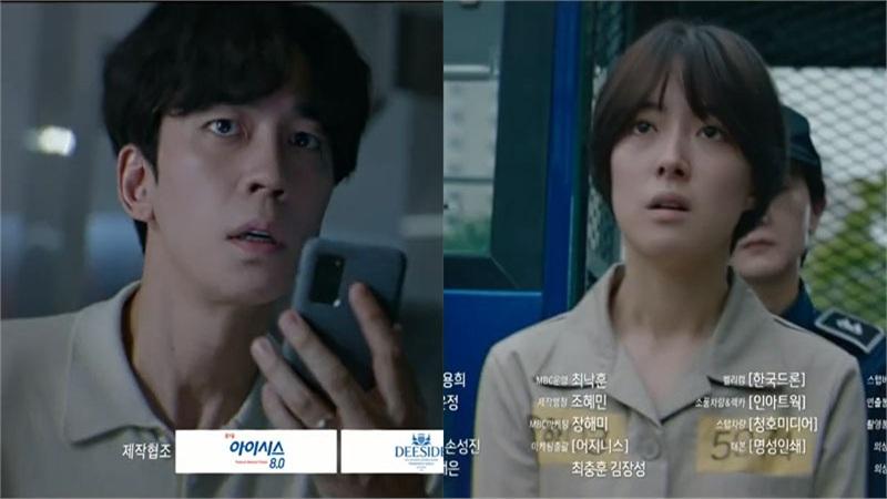 'Kairos' trailer tập 3-4: Mẹ Han Ae Ri đột ngột mất tích, Shin Sung Rok phát hiện con người đến từ quá khứ