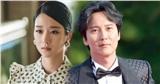 Kim Nam Gil sẽ yêu đương 'điên nữ' Seo Ye Ji trong phim săn yêu tinh