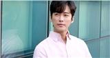 Chán làm kẻ giết người, Nam Goong Min hóa thân thành đặc vụ trong dự án khủng nhất của đài MBC năm 2021?