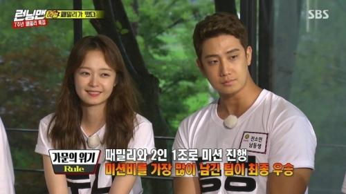 Anti-fan Việt đòi đuổi Jeon So Min khỏi Running Man, em trai cô tức giận: 'Thật quá đáng!'