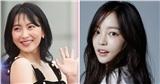 Cha ruột của Kang Ji Young (cựu thành viên Kara) làm nhân chứng cho anh trai Goo Hara trong vụ kiện phân chia tài sản với mẹ ruột