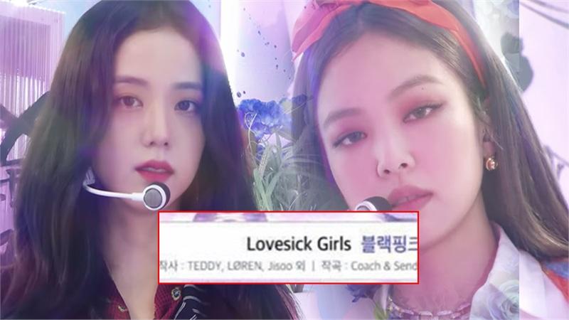 Black Pink bánh bèo khi lần đầu diễn live 'Lovesick Girls', đài MBC bị chỉ trích không tôn trọng Jennie
