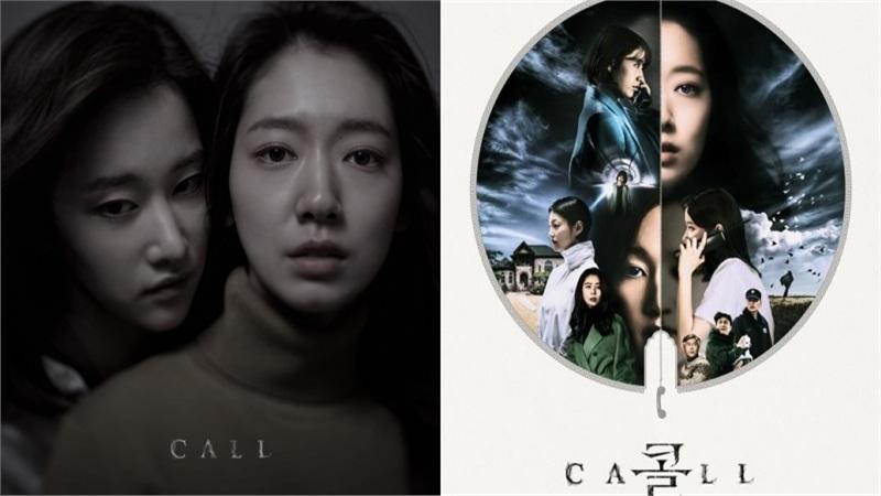 Phim kinh dị của Park Shin Hye ấn định ngày lên sóng, hé lộ mấu chốt cực quan trọng