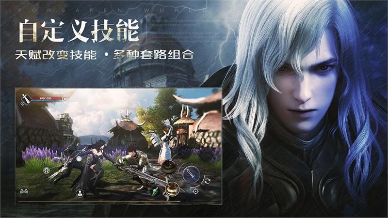 Top game nhập vai mobile Trung Quốc theo phong cách MU đáng chú ý hiện nay