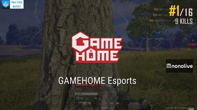 PUBG Vietnam Series Summer 2020 Day 1: GameHome Esports 2 lần top 1, Cerberus Esports tạm chiếm ngôi đầu