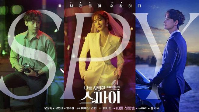 360 độ phim truyền hình Hàn Quốc: Cuộc chiến chiếm sóng của phim mới