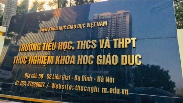Hà Nội: Phát hiện bữa ăn của học sinh trường Thực nghiệm có giòi, thanh tra vào cuộc