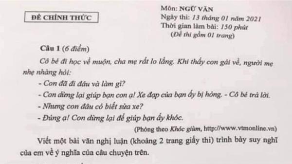 Hà Nội: Đề thi học sinh giỏi Ngữ Văn lớp 9 gây tranh cãi khi đề cập đến câu chuyện 'khóc giùm'