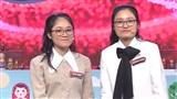 Mở màn vòng Tuyên chiến 'Siêu trí tuệ Việt Nam', chị em ruột đối đầu ván đấu định mệnh chứng tỏ trí nhớ siêu việt