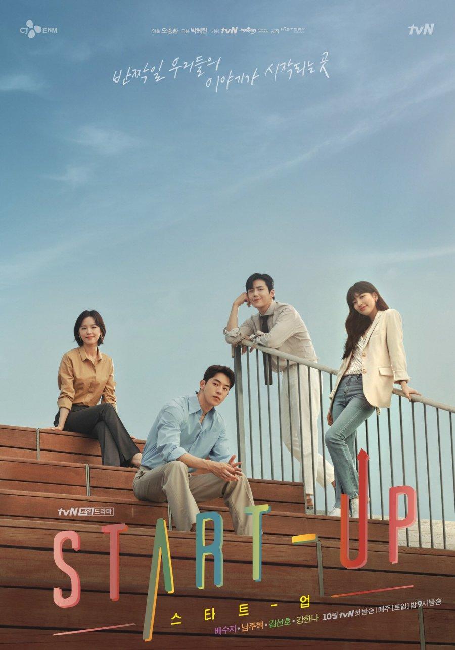 Start Up' – bộ phim ấm áp về tuổi trẻ lập nghiệp, Suzy và Nam Joo Hyuk có  phải là trở ngại khi xem phim?