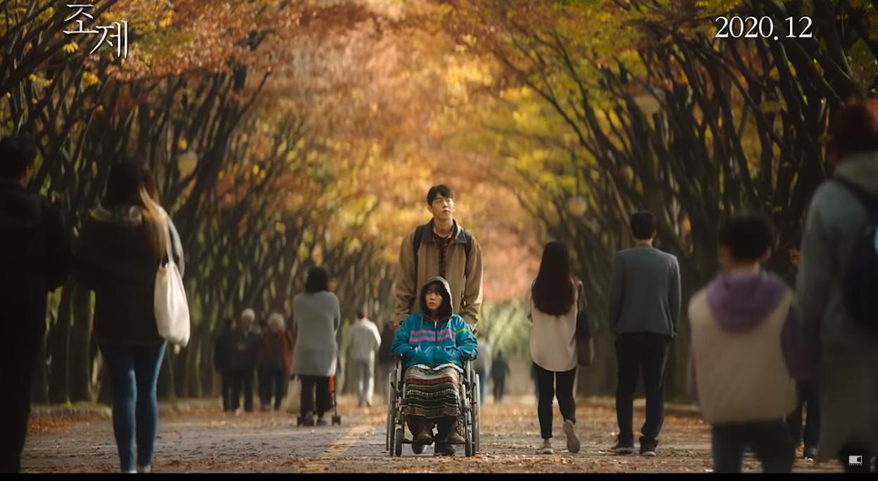 Josee' tung trailer đầu tiên, Han Ji Min khóc nức nở dưới màn tuyết trắng