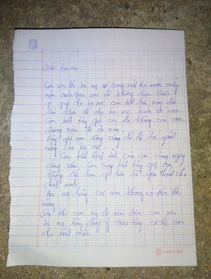 Dân mạng bình luận tàn nhẫn vụ thanh niên nhảy cầu tự tử ở Đà Nẵng: Ngừng vô cảm! 0