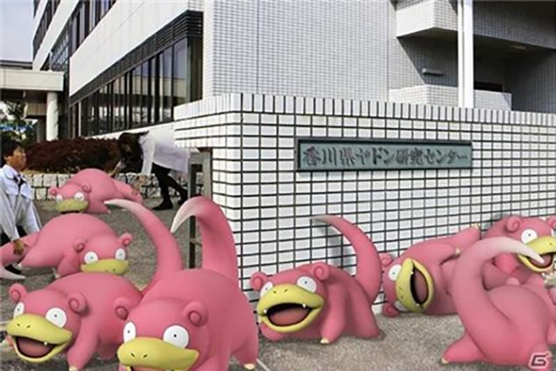Trò đùa Pokémon sổng chuồng độc đáo ở Nhật Bản.