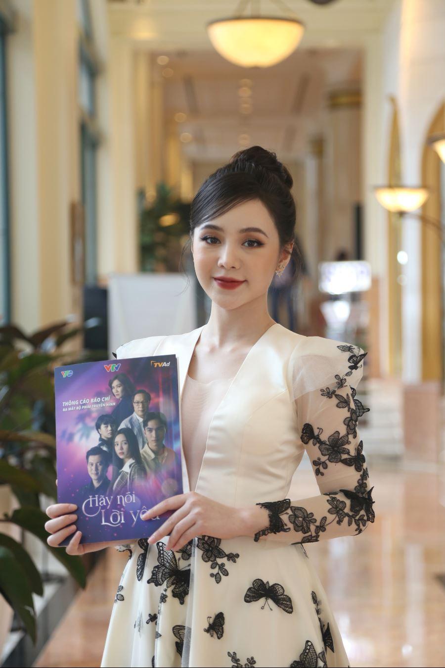 Quỳnh Kool đảm nhận vai Hoàng My - cô gái trẻ tuổi với những mâu thuẫn, sự đổ vỡ niềm tin về bố mẹ.