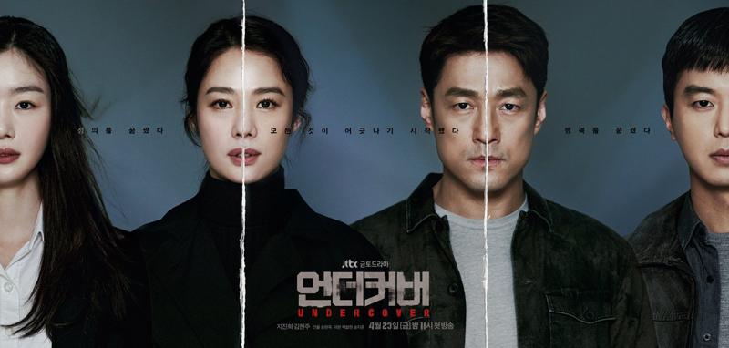 Rating thấp xỉu nhưng 5 phim Hàn này vẫn cực chất lượng: Tiếc nhất là phim của mỹ nữ không tuổi Jang Nara - Ảnh 10.