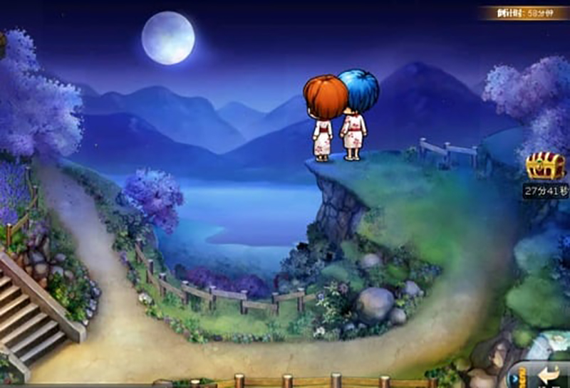 Người chơi còn có thể kết hôn và tương tác với nhau trong Gunny