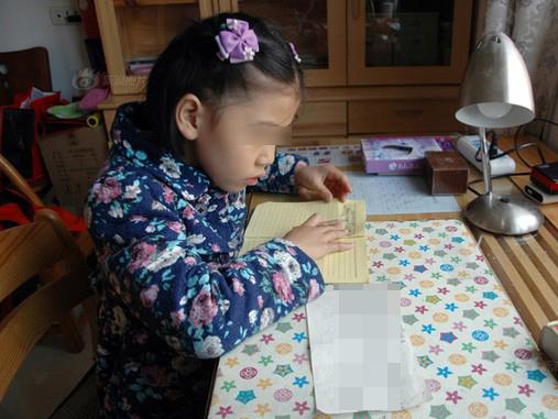 Bức thư bé gái viết khiến ai đọc cũng bật cười. Ảnh minh họa