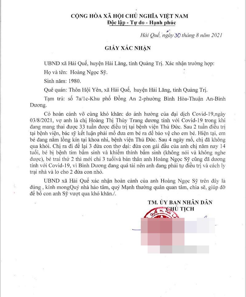 Giấy xác nhận hoàn cảnh khó khăn của gia đình anh Hoàng Ngọc Sỹ do UBND xã Hải Quế, huyện Hải Lăng, tỉnh Quảng Trị xác nhận.