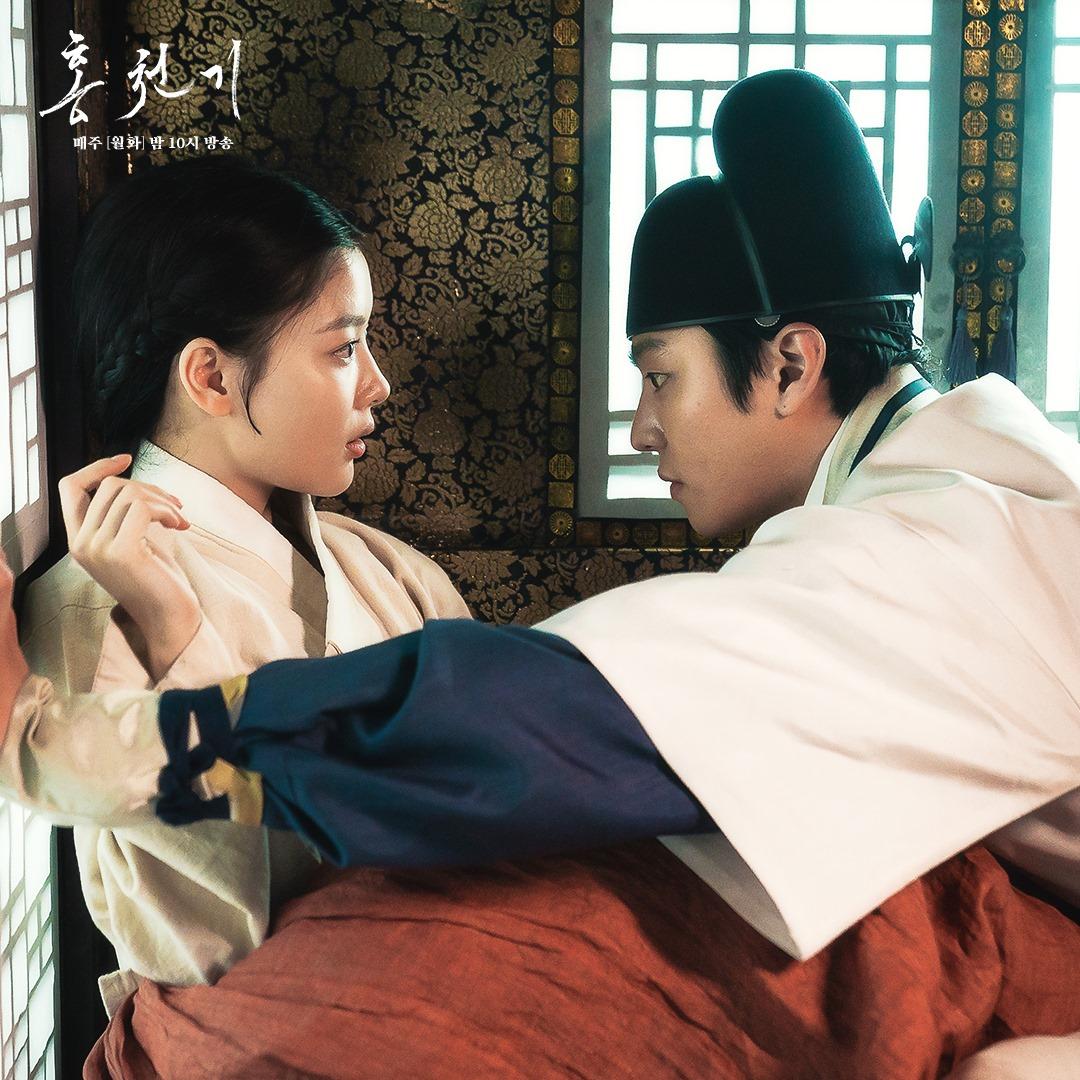 Lovers of the red sky' tập 5-6: Kim Yoo Jung bị 'đòi lại' đôi mắt, hoàng tử  Gong Myung gặp rắc rối?